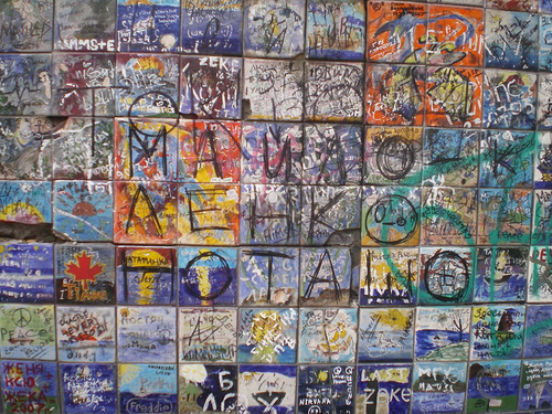 """Wall of Peace - Moscow"" by Jeff Bouche, 2007 (CC-BY-NC-ND)"