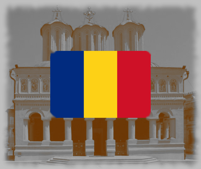 """Romania 2"" by JB via Wikimedia Commons (CC BY-SA 3.0)"