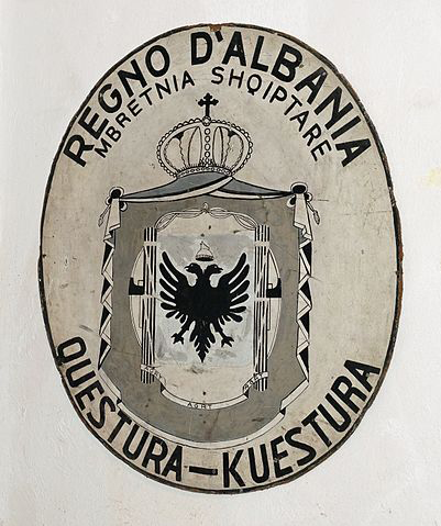 """Coat of arms of Albania during Italian occupation"" by Albinfo via Wikimedia Commons (Public Domain)"