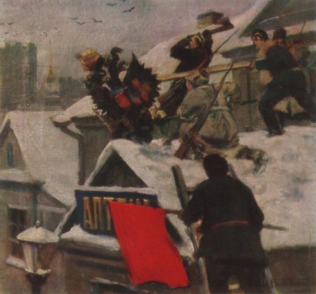 """Ivan Vladimirov (1870-1947), """"La rimozione degli stemmi reali (abbasso l'aquila!)"""", 1917. Olio su tela, 29×22 cm. Collezione privata (via WikiArt [Public domain])"""