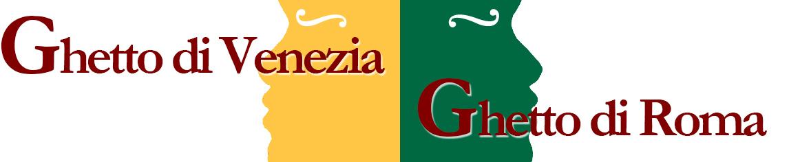 Controversa - Ghetto di Venezia e ghetto di Roma