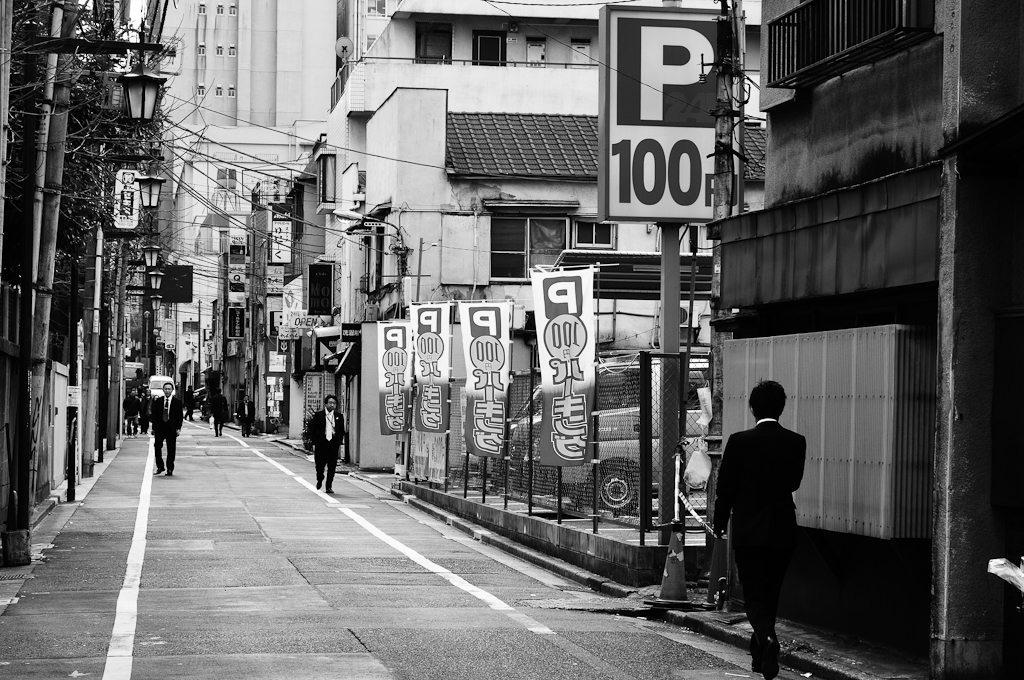 """Shinjuku darks corners"" by Fran Simó on Flickr (CC BY-NC-SA 2.0)"