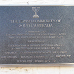 """Jewish plaque (1995)"" by migrationmuseum on Flickr (CC BY-NC 2.0)"