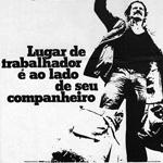 """Ricardo Alves (?-), """"Chegaram!"""", 1979. Poster del Comitato brasiliano per l'amnistia che annuncia la data del ritorno in Brasile dei dirigenti sindacali in esilio, 70×100 cm. San Paolo, Centro de Documentação e Memória da UNESP (© L'immagine appartiene ai rispettivi proprietari / Property of its respective owners)"""