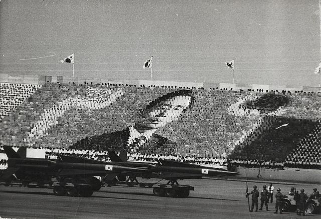 """""""South Korean Army parade at Armed Forces Day in 1973"""" by Jong-sik Baek on Wikimedia Commons (CC BY-SA 2.5)"""