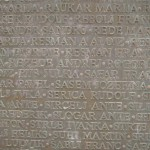 """Names of victims on the slovenian part of the monument"" by Svabo on Flickr (CC BY-SA 3.0)"