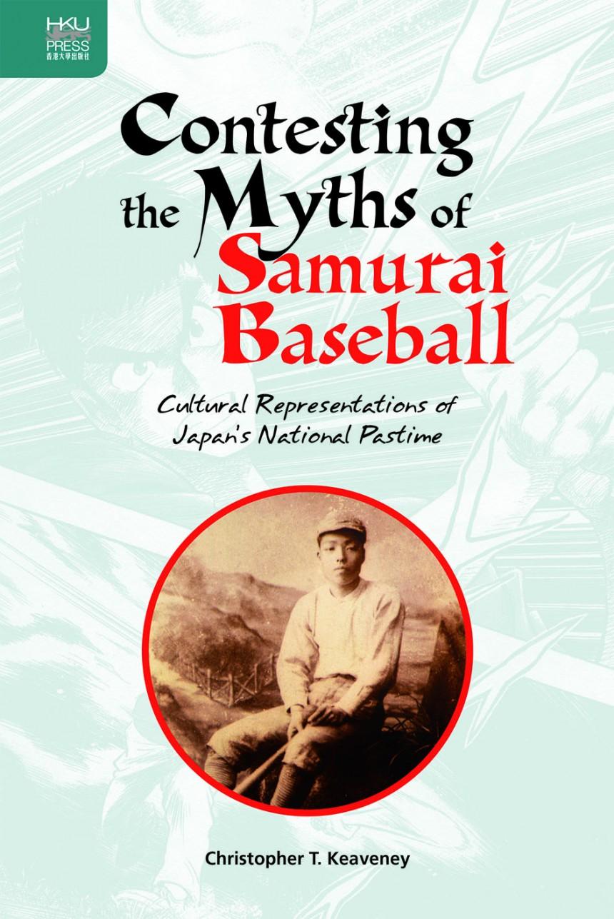 "Christopher T. KEAVENEY, ""Contesting the Myths of Samurai Baseball"", Hong Kong, Hong Kong University Press, 2018, VIII + 230 pp."